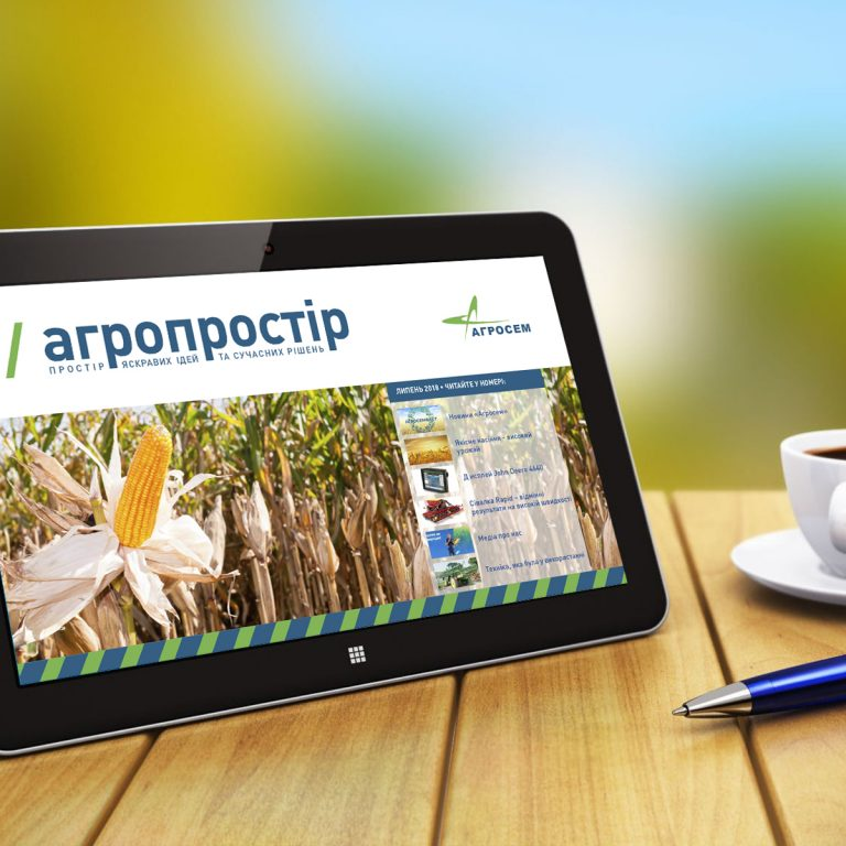 Agroprostir_Pr_02