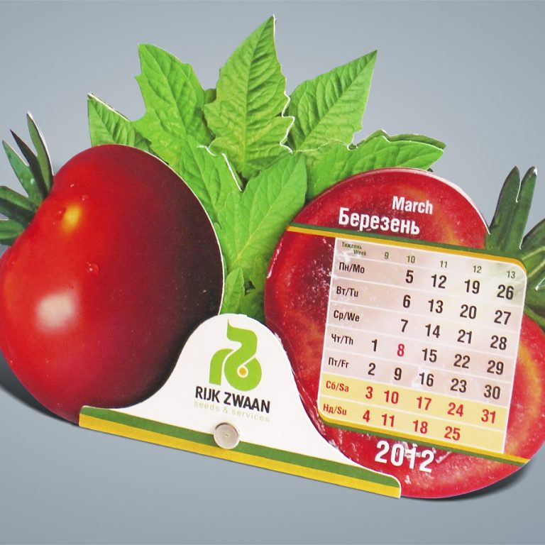 Календарь Рийкцваан 1